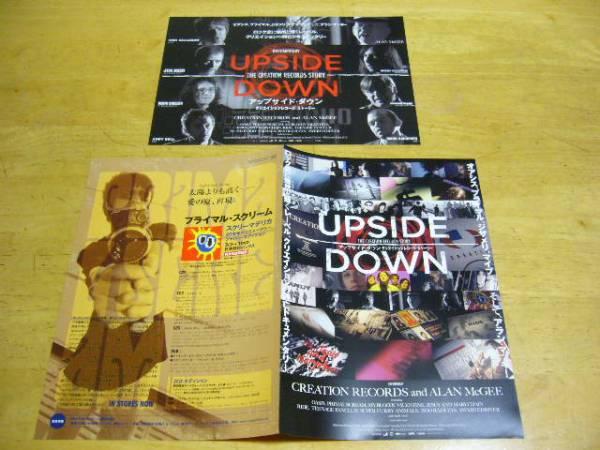 UPSIDE DOWN アップサイド・ダウン チラシ2種オアシス OASIS☆即決