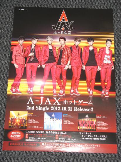 л5 告知ポスター [ホットゲーム] A-JAX