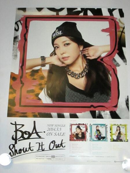 л3 告知ポスター [Boa/Shout It Out] B2サイズ