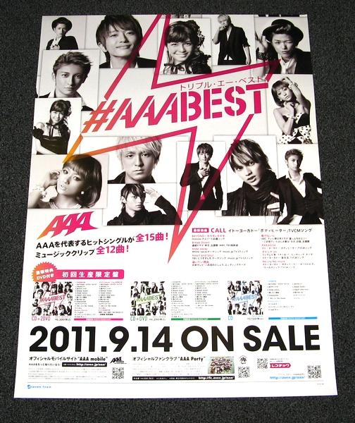FZ03 告知ポスター #AAA BEST [AAA トリプルエー]