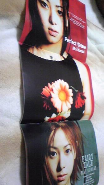希少な初期パンフ!倉木麻衣ツアパンFAIRY TALE TOUR 02-03パンフレット 写真集Make Mai Day_画像3