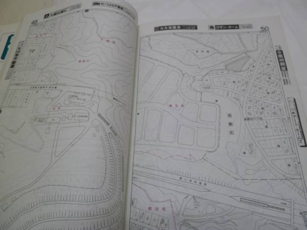 ゼンリン住宅地図 94 兵庫県 神戸市 垂水区 北部  中古_画像2