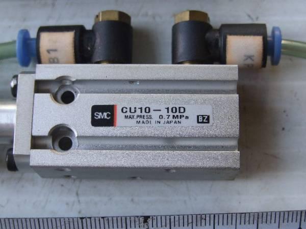 09-11/21 エアーシリンダーA SMC CU10-10D_画像3
