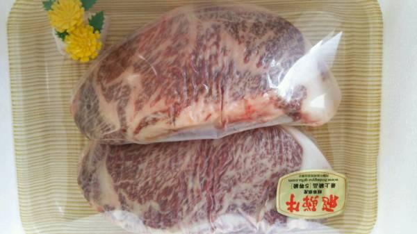 【黒毛和牛】A5飛騨牛サーロイン約300g(枚3550円)×3枚 ステーキ用_画像2
