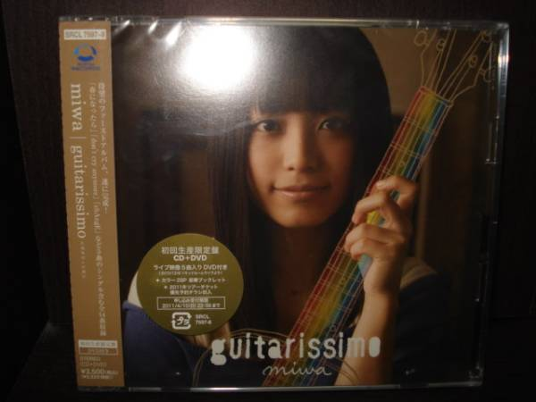 新品未開封!!miwa「guitarissimo」初回盤(CD+DVD)_画像1
