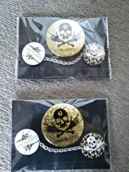 DAIGO ブレイカーズ BREAKERZ LIVE TOUR2012-2013 BEST缶バッチセット×2