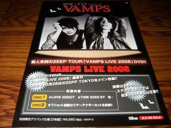 【ミニポスターF8】 VAMPS/VAMPS LIVE 2008 非売品!