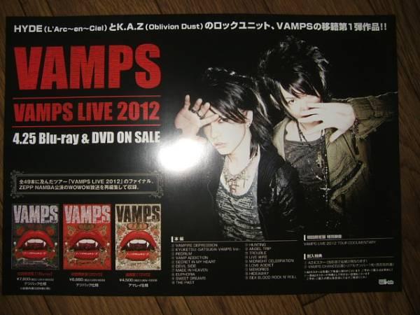 【ミニポスターF16】 VAMPS/VAMPS LIVE 2012 非売品!