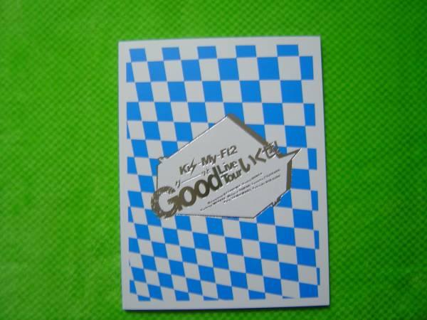 Kis-My-Ft2 Good Live Tourいくぜ! 2013年 パンフレット