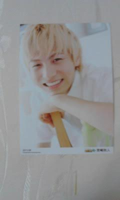 宮崎秋人 2015年8月 公式写真D1枚 送料込み【即決】