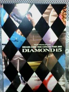 ♪ドリカム'05ツアーパンフ(付録DVD付)