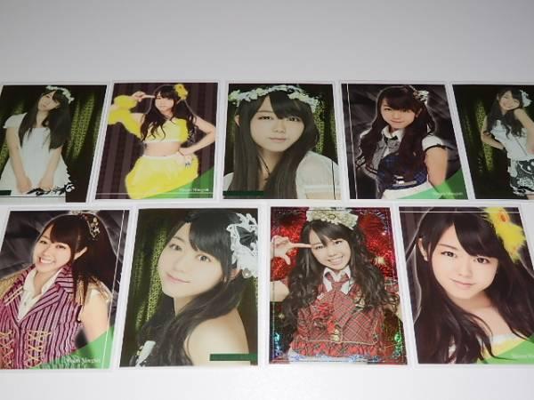 AKB48 トレカvol.2 『 峯岸みなみ 9枚コンプ 』 ライブ・総選挙グッズの画像