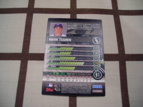 ロケテ◆SEGA CARD-GEN MLB 2010◆白 [マーク・ティーエン]_画像2