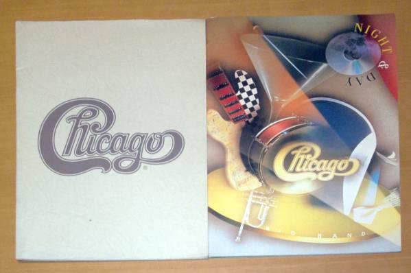 ツアーパンフ《シカゴ:1989/95年日本公演 2冊》
