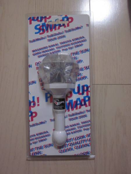 SMAP★2006年コンサート★Pop Up!★ペンライト★ライブグッズ
