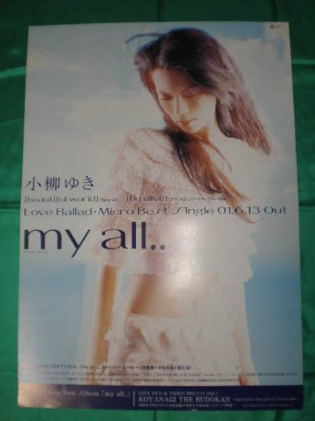 小柳ゆき my all..3 B2サイズポスター