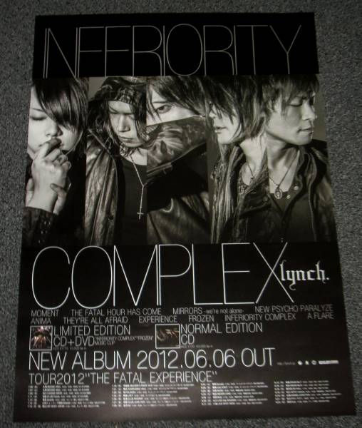 ∋1 告知ポスター [lynch. リンチ/INFERIORITY COMPLEX]