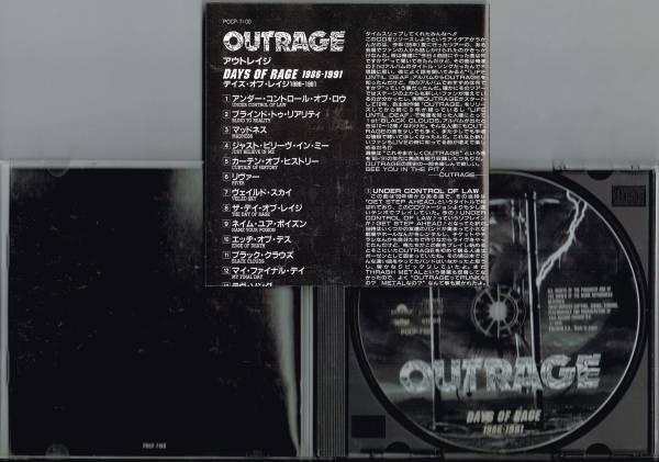 * アウトレイジ★デイズ・オブ・レイジ★OUTRAGE/DAYS OF RAGE 1986-1991_画像3