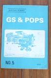 グループサウンズ専門誌GS&POPS5号 ザ・タイガース カルトGS