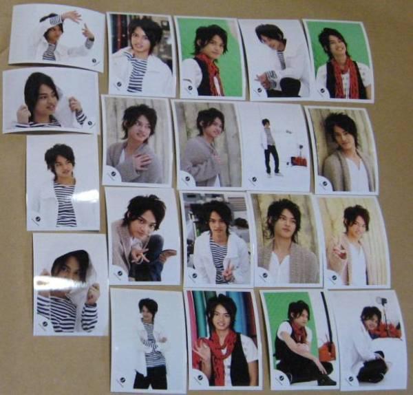 中山優馬 写真20枚  2010 /3発売 公式ショップ新品