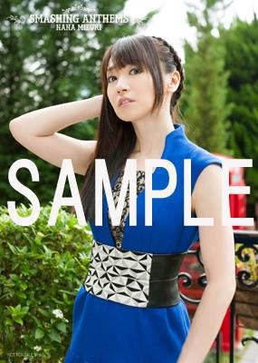 水樹奈々「SMASHING ANTHEMS」HMV特典2L判フォトカード新品