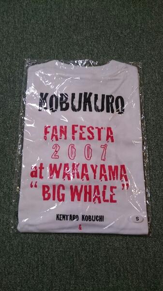 新品未開封★コブクロ★ファンフェスタ2007年 Tシャツ★白 サイズS★グッズ