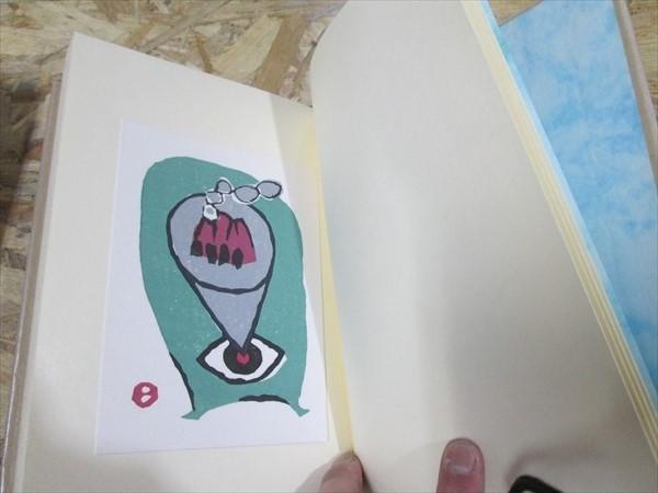 畦地梅太郎作品集11 霧積への途 緑の笛豆本の会刊 限定200部_画像2