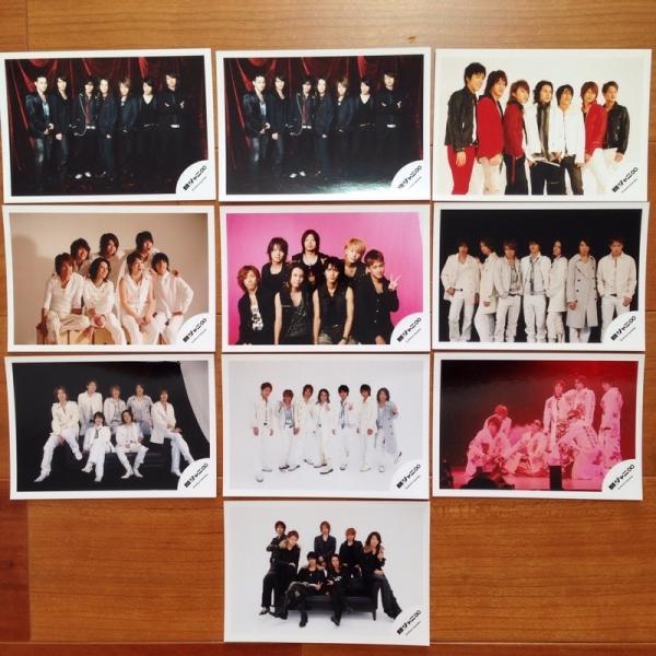 即決¥800★関ジャニ∞ 公式写真 668★全員 集合 混合 10枚セット