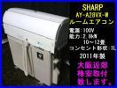 《大阪》当店工事が得 シャープ エアコン 2.8k 11年製 中古 h237