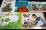 即決 福音館書店 ハードカバー絵本5冊 ばばばあちゃん