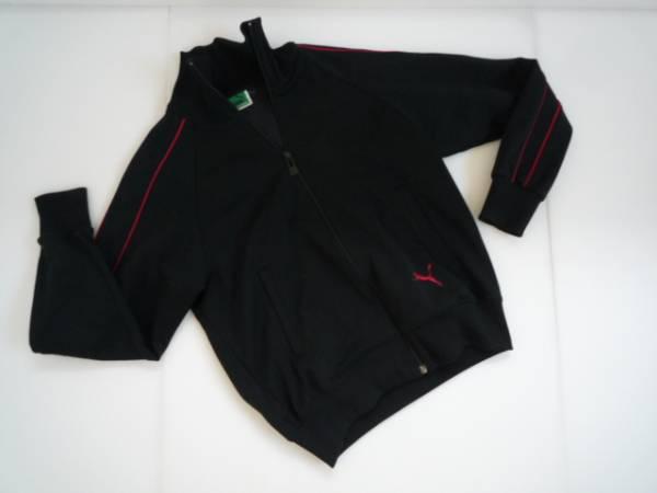 【お買い得!】 ● プーマ / PUMA ● ジャージ上 黒 長袖 ロゴ