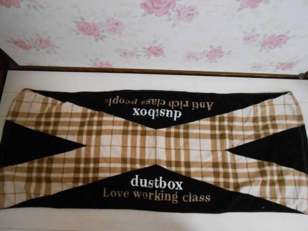 dust box/ダストボックス【新品】フェイスタオル黒
