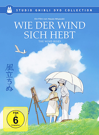★訳あり品★ 風立ちぬ ドイツ版 2枚組 DVD 日本語あり グッズの画像