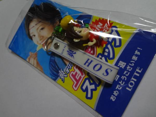 爽オリジナル上戸彩ストラップ 当選 ハワイ パイン アイス