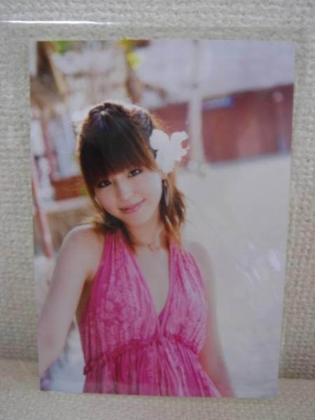 平野綾☆写真集『Girlfriend』マグマニ特典限定生写真