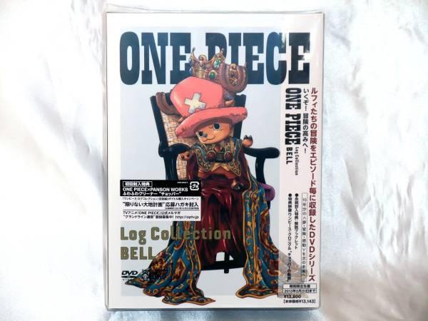 【avex/エイベックス】ワンピース ログコレクション ONE PIECE Log Collection 「BELL」★初回版・封入特典付★DVD★新品・未開封★_画像1