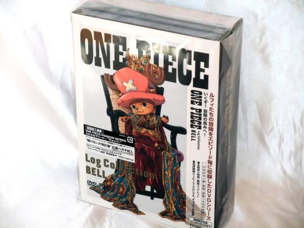 【avex/エイベックス】ワンピース ログコレクション ONE PIECE Log Collection 「BELL」★初回版・封入特典付★DVD★新品・未開封★_画像2