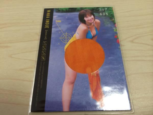 ◆387/605 井上和香【BOMBハイパー】コスチュームカード04 グッズの画像