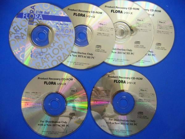 ☆彡 日立 FLORA310W DA8 / FLORA_XF083 リカバリーCD 6枚組み_画像2
