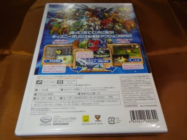 新品 Wii 化石モンスター スペクトロブス_画像2