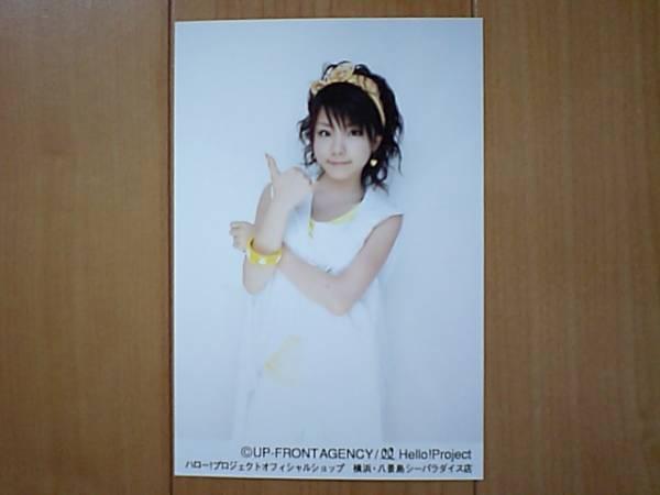 2005/7/23【田中れいな】ハロショ八景島臨時店限定ポスカ生写真