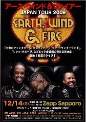 アース・ウィンド&ファイアー 2009 ゼップ札幌チラシ