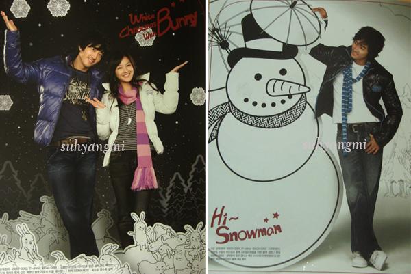 ★ソンスンホン 2007年 Levis Signature カタログ+パンフ★即決