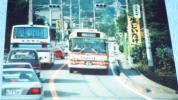 東海バスの写真、、、、、、、、、、、、平成7年修善寺駅→昭和の森行バスと修善寺駅前車庫写真