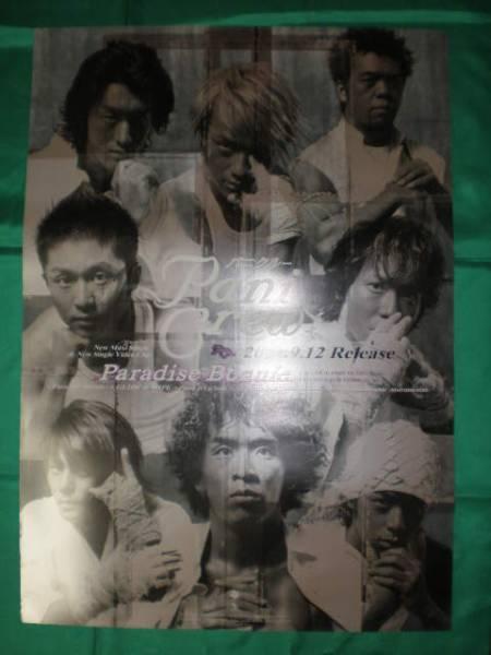 PaniCrew パニクルー Paradise Bonnie B2サイズポスター