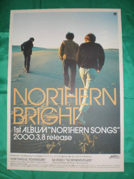 northern bright NORTHERN SONGS B2サイズポスター