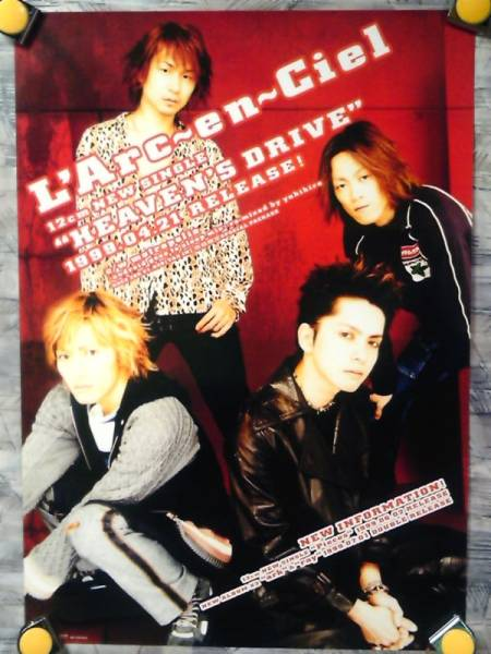 g7【ポスター/B-2】L'Arc~en~Ciel-ラルク アン シエル/'99