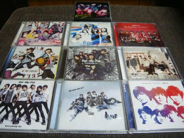 初回限定盤など!Kis-My-Ft2関連!10枚セット!Everybody Goなど!