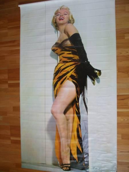 マリリンモンロー 30年前の超特大タペストリー グッズの画像