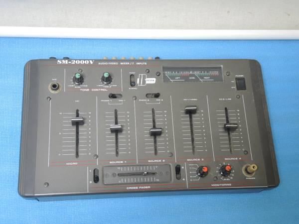 ジャンク ミキサー SM-2000V_画像1
